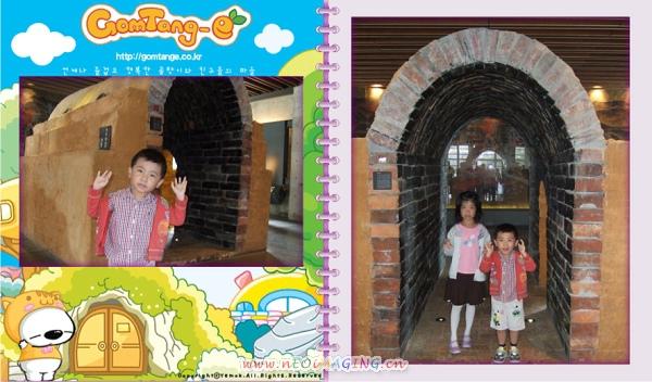 鶯歌陶瓷博物館6.jpg