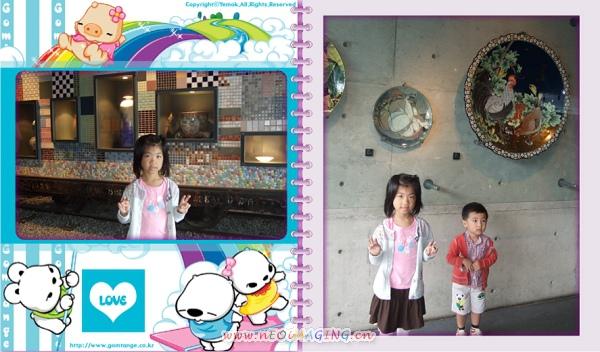 鶯歌陶瓷博物館13.jpg