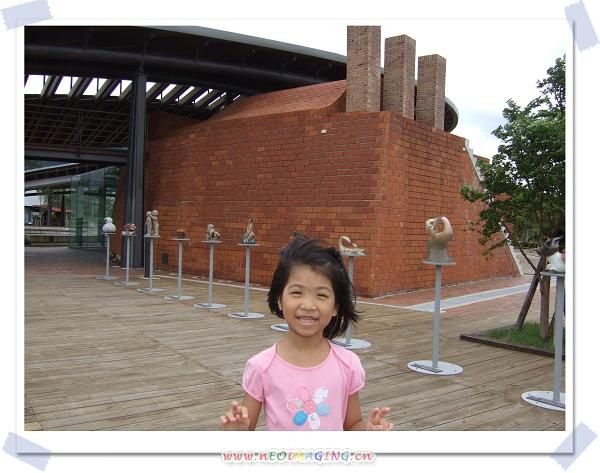 鶯歌陶瓷博物館26.jpg