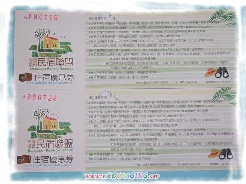 [松濤園]民宿初體驗Day1(南投埔里)2.jpg