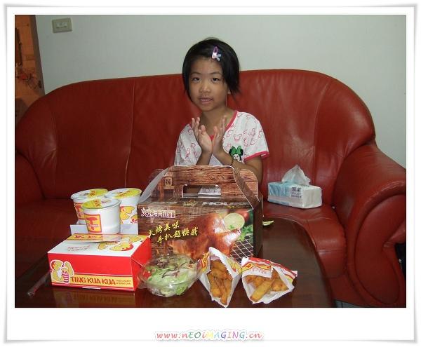 頂呱呱T.K.K. Fried Chicken 火烤手扒雞1.jpg