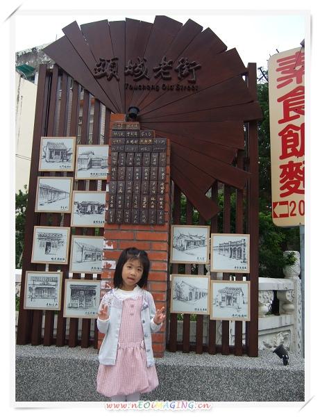 頭城老街&火車站前的阿公蛋餅8.jpg