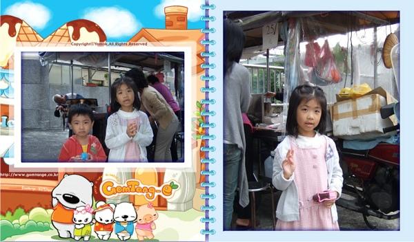 頭城老街&火車站前的阿公蛋餅10.jpg