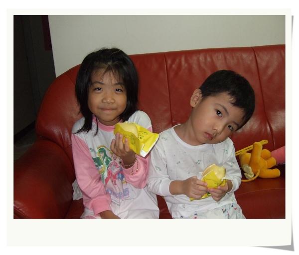 一福堂檸檬餅1.jpg