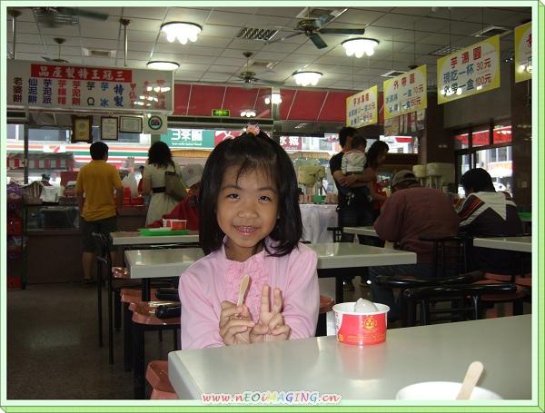 三冠王竽冰城[高雄甲仙]3.jpg