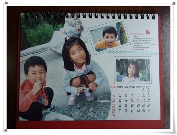 2010年單月桌曆[來福彩色沖洗店]1.jpg