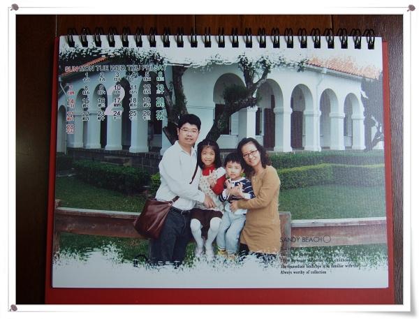 2010年單月桌曆[來福彩色沖洗店]2.jpg