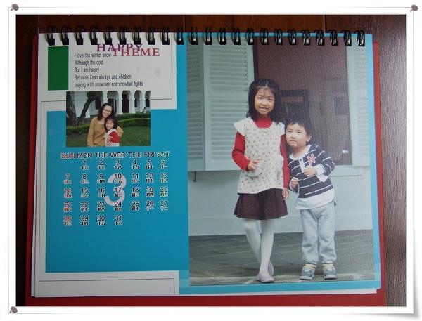 2010年單月桌曆[來福彩色沖洗店]3.jpg