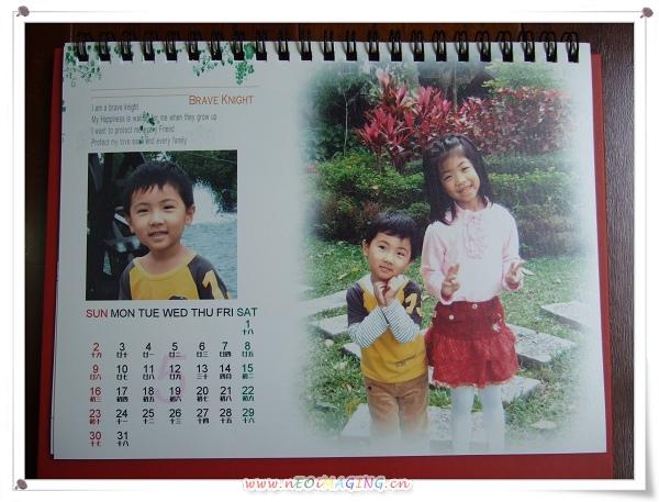2010年單月桌曆[來福彩色沖洗店]5.jpg