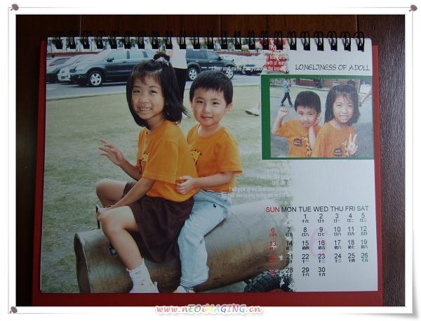 2010年單月桌曆[來福彩色沖洗店]6.jpg