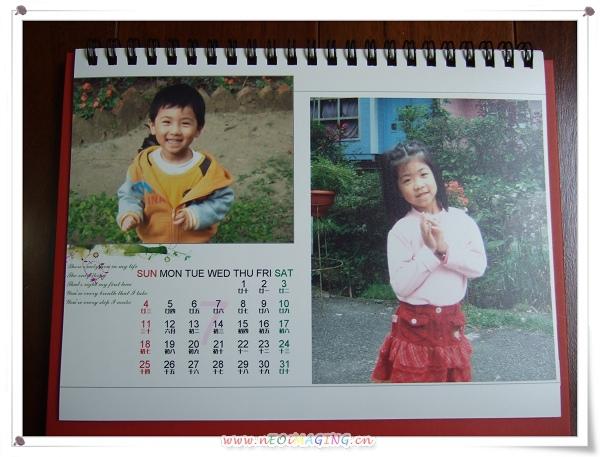 2010年單月桌曆[來福彩色沖洗店]7.jpg
