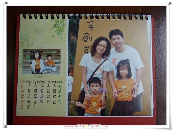 2010年單月桌曆[來福彩色沖洗店]8.jpg