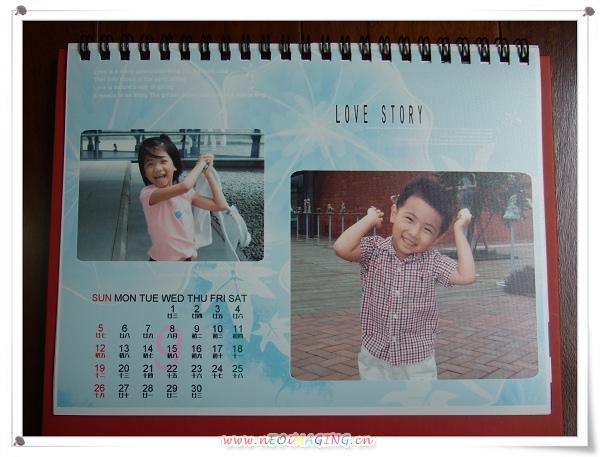 2010年單月桌曆[來福彩色沖洗店]9.jpg