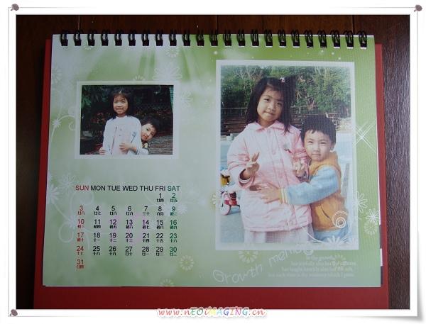 2010年單月桌曆[來福彩色沖洗店]10.jpg