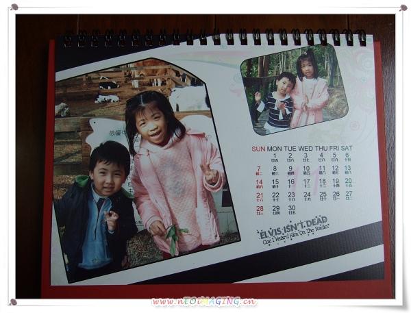 2010年單月桌曆[來福彩色沖洗店]11.jpg