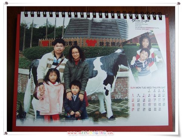 2010年單月桌曆[來福彩色沖洗店]12.jpg