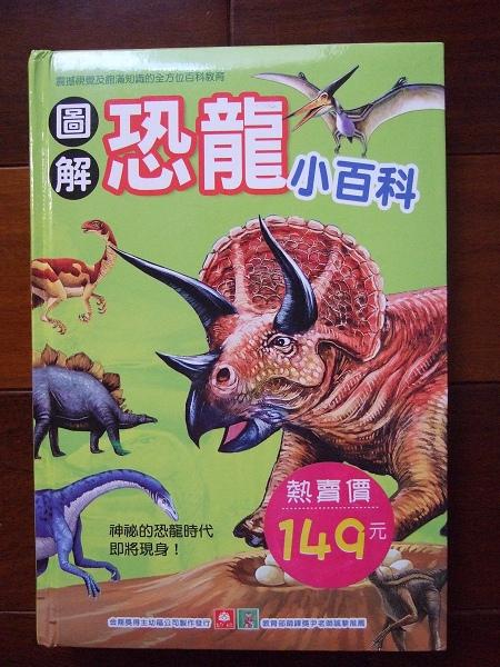 168公益書店義賣書展3.jpg