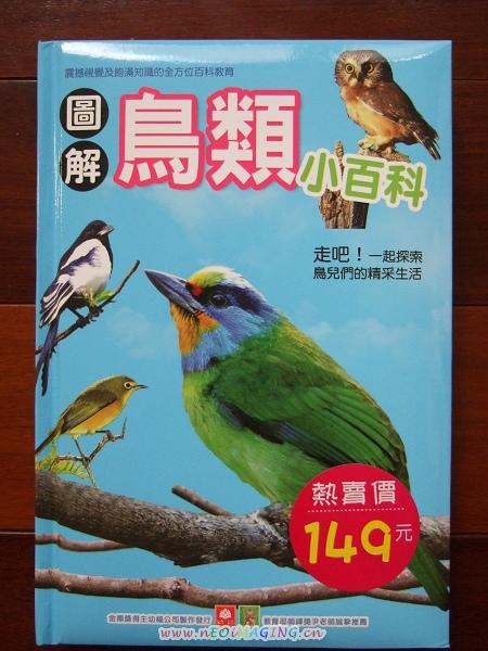 168公益書店義賣書展4.jpg