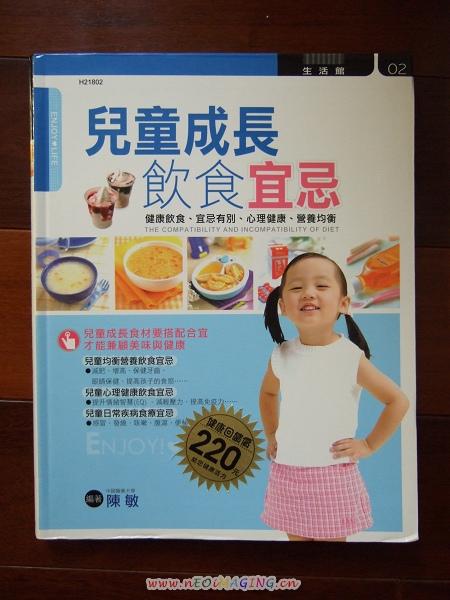 168公益書店義賣書展6.jpg