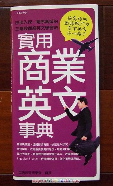 168公益書店義賣書展12.jpg