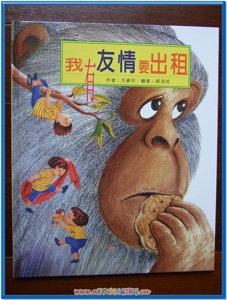 上堤文化國際繪本大獎精選全集3.jpg