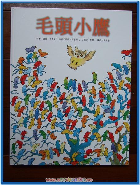 上堤文化國際繪本大獎精選全集4.jpg