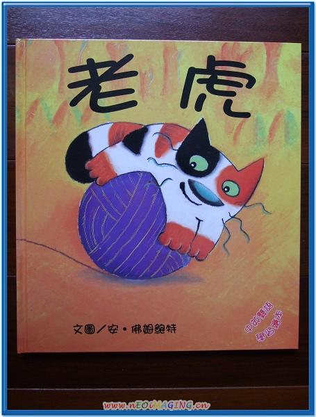 上堤文化國際繪本大獎精選全集9.jpg