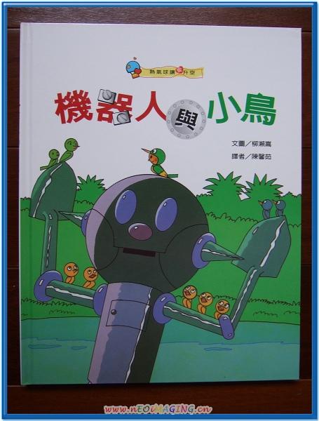 上堤文化國際繪本大獎精選全集13.jpg