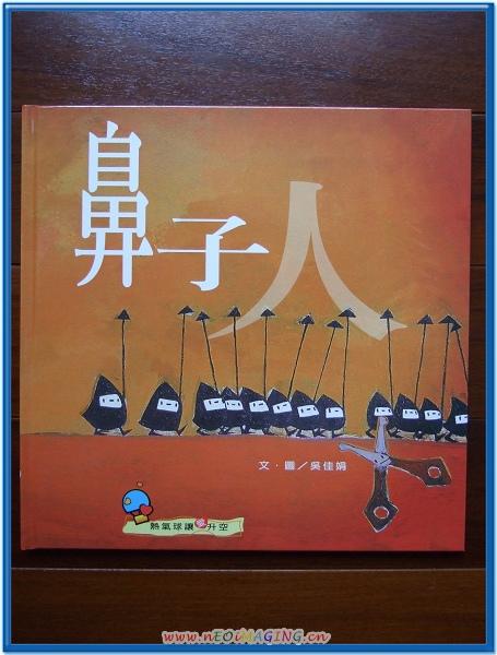 上堤文化國際繪本大獎精選全集14.jpg