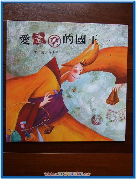 上堤文化國際繪本大獎精選全集18.jpg