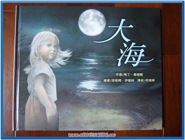 上堤文化國際繪本大獎精選全集19.jpg