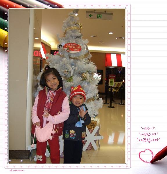 環球購物中心 II3.jpg