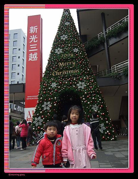 新光三越聖誕雪花球1.jpg