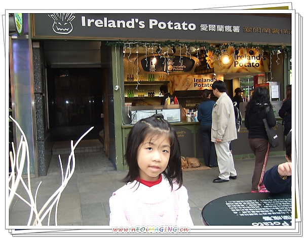 Ireland's Potato 愛爾蘭瘋薯.jpg
