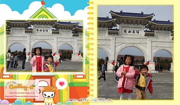 中正紀念堂「世界恐龍大展」1.jpg