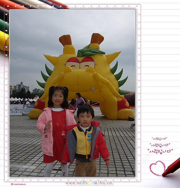中正紀念堂「世界恐龍大展」2.jpg