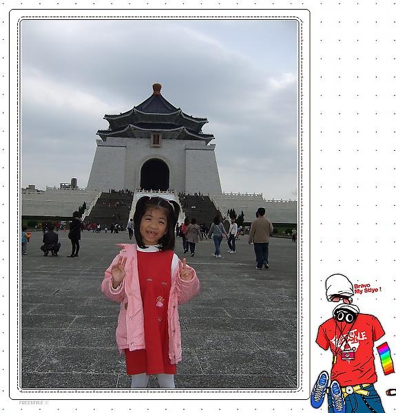 中正紀念堂「世界恐龍大展」4.jpg