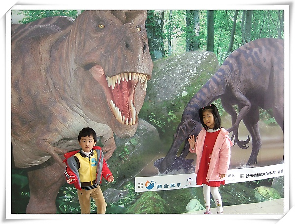 中正紀念堂「世界恐龍大展」5.jpg