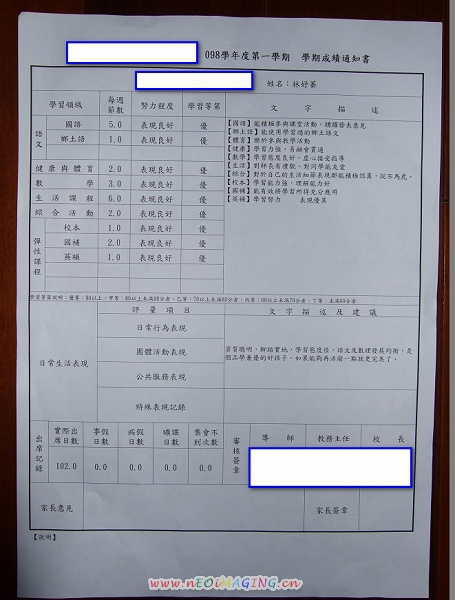 妤蓁第一學期成績單.jpg
