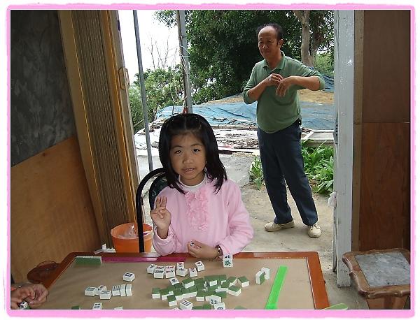 在山上打麻將3.jpg