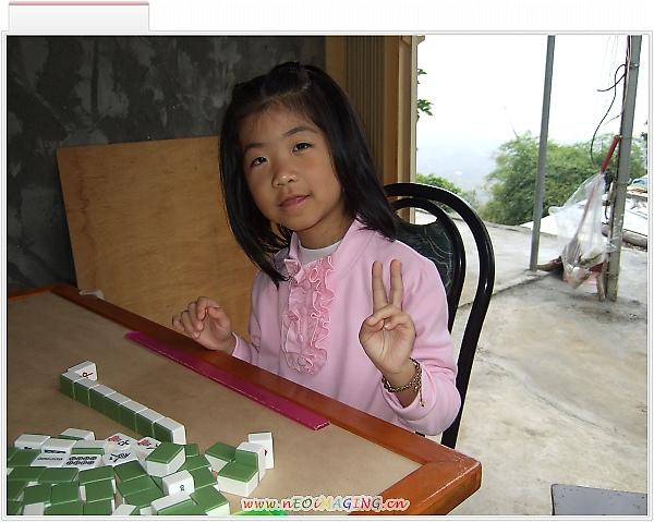 在山上打麻將6.jpg