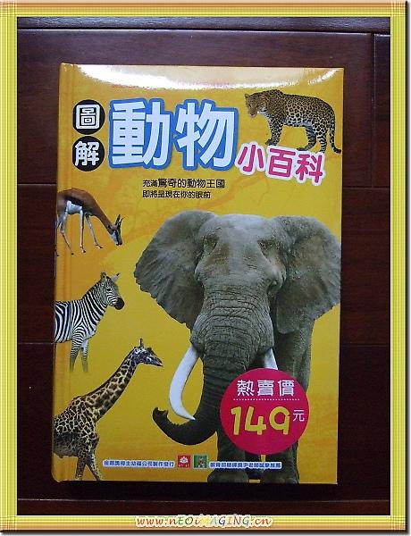 168公益書店義賣書展 II1.jpg