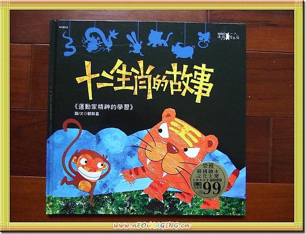168公益書店義賣書展 II2.jpg