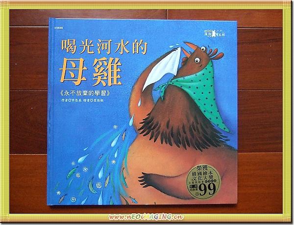 168公益書店義賣書展 II3.jpg