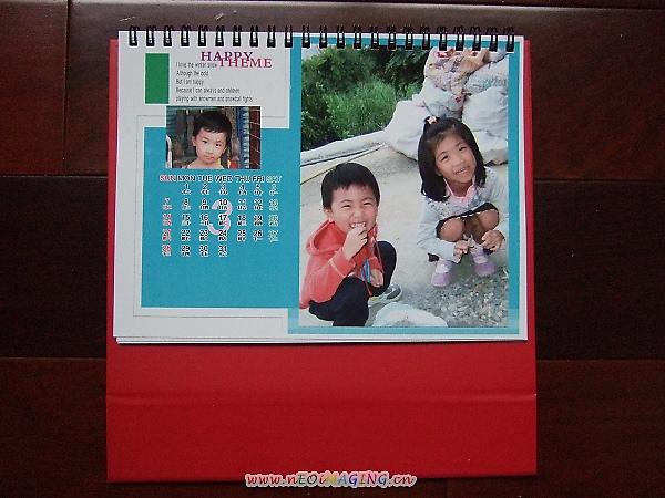 2010年6X8雙面桌曆4.jpg