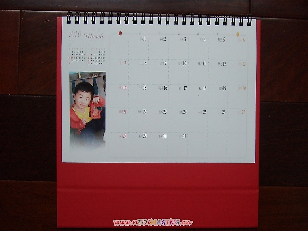 2010年6X8雙面桌曆5.jpg