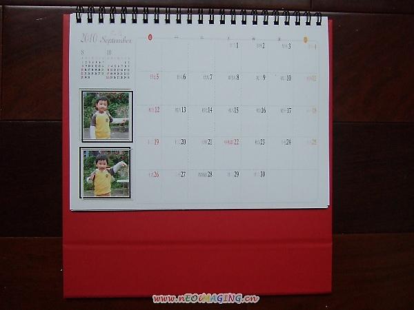 2010年6X8雙面桌曆17.jpg
