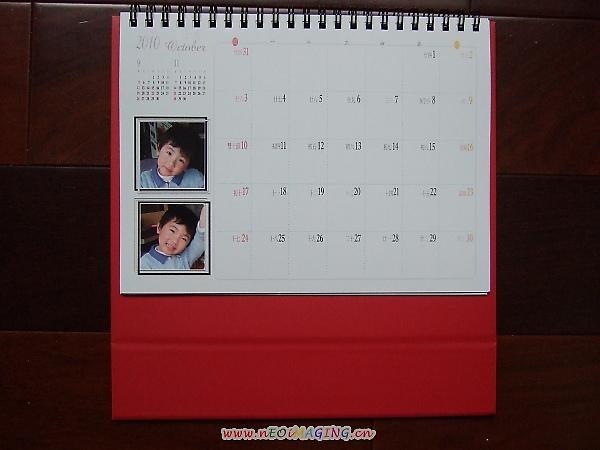 2010年6X8雙面桌曆19.jpg