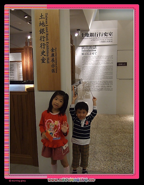 古生物大展~國立臺灣博物館[土銀展示館]14.jpg