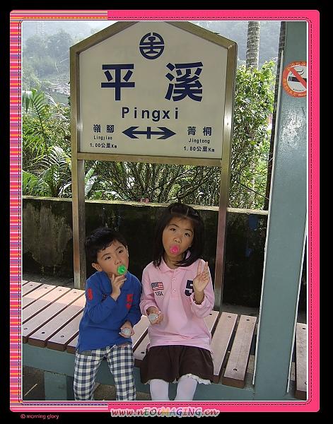 2010年臺北縣平溪天燈節8.jpg